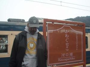locokawaguchiko