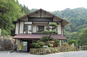 Kozansou Hotel