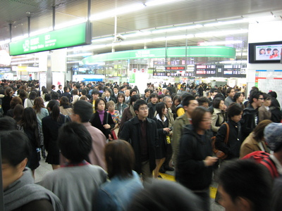 Shinjuku Station any time of day