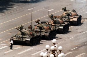 800px-Tianasquare